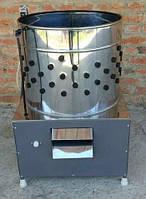 Перосъемная машина с автоматическим поливом для ощипа кур уток гусей бролеров Машина для снятия оперения