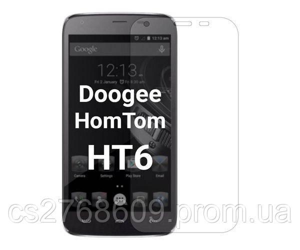 Защитное стекло захисне скло DooGee HT6, Homtom 0.26mm