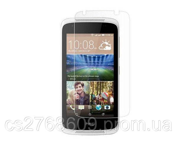 Защитное стекло захисне скло HTC Desire 326, 526 0.33mm