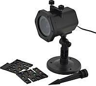 Проектор лазерный Laser Shower Light XL-805 уличный 5 касет 181087