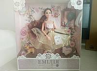 Детская BJD кукла шарнирная типа Барби Эмилия 4379 с красивым нарядом принцессы и собачкой игрушки для девочек