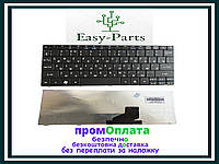 Клавиатура для ноутбука Acer Aspire Happy One D270 522 532 PAV70D D255E ZH9 D257
