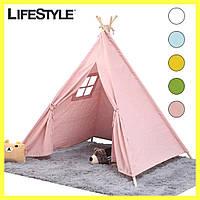 Вигвам \ Детская Игровая Палатка 136см, фото 1
