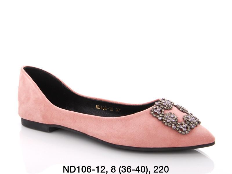 Балетки женские розовые Teetspace-Trasta-Egga-ND106-12