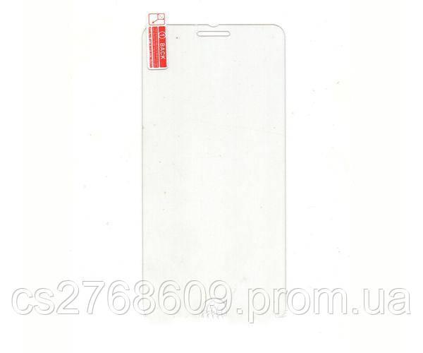 Защитное стекло захисне скло iPhone 6 Plus, IPhone 6S Plus, iPhone 7 Plus, iPhone 8 Plus ГНУЧКЕ