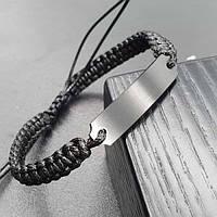 Браслет без застежки из шнурка с пластиной для индивидуальной гравировки 176085, фото 1