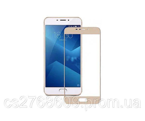 Защитное стекло захисне скло Meizu M5 Note золотий 3D повна проклейка