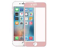 Защитное стекло захисне скло iPhone 7, iPhone 8 рожеве золото 4D