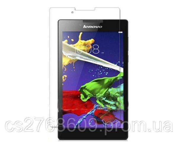 Защитное стекло захисне скло Xiaomi Mi Pad 1 0.33mm
