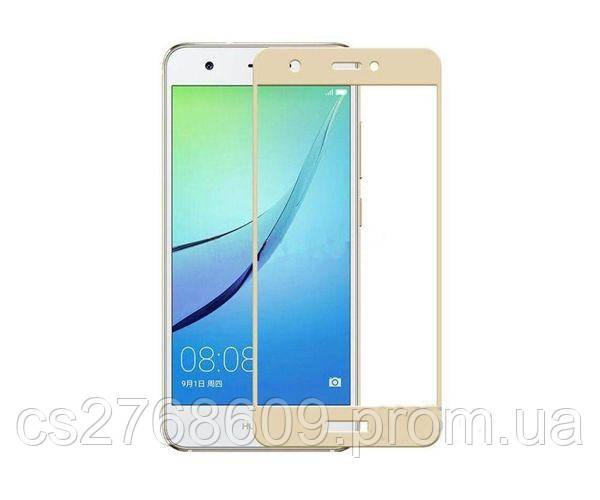 Защитное стекло захисне скло Huawei Nova Plus, MLA-L03 золотий