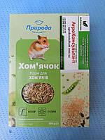 """Корм """"Хомячок. Колор+энзим"""", 500 гр - витаминизированный корм для хомяков"""