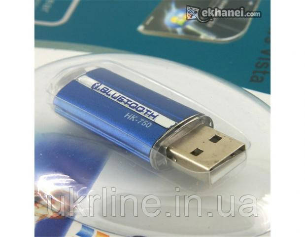 HK-750 BLUETOOTH TREIBER