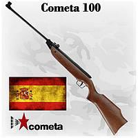 Пневматическая винтовка Cometa 100, Испания