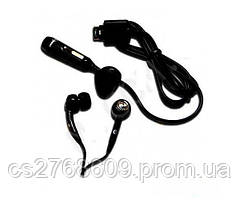 "Hands Free stereo ""Alex"" LG KP500"