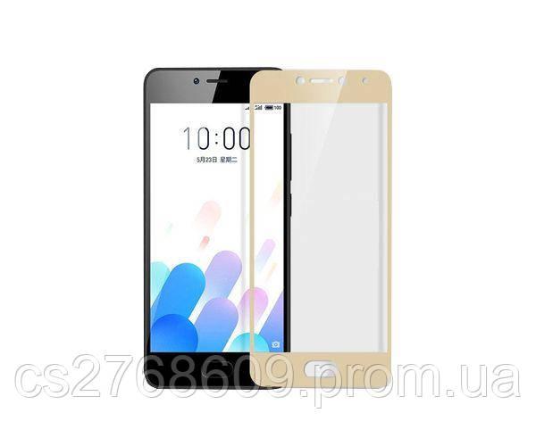 Защитное стекло захисне скло Meizu M5c золотий (тех.пак)