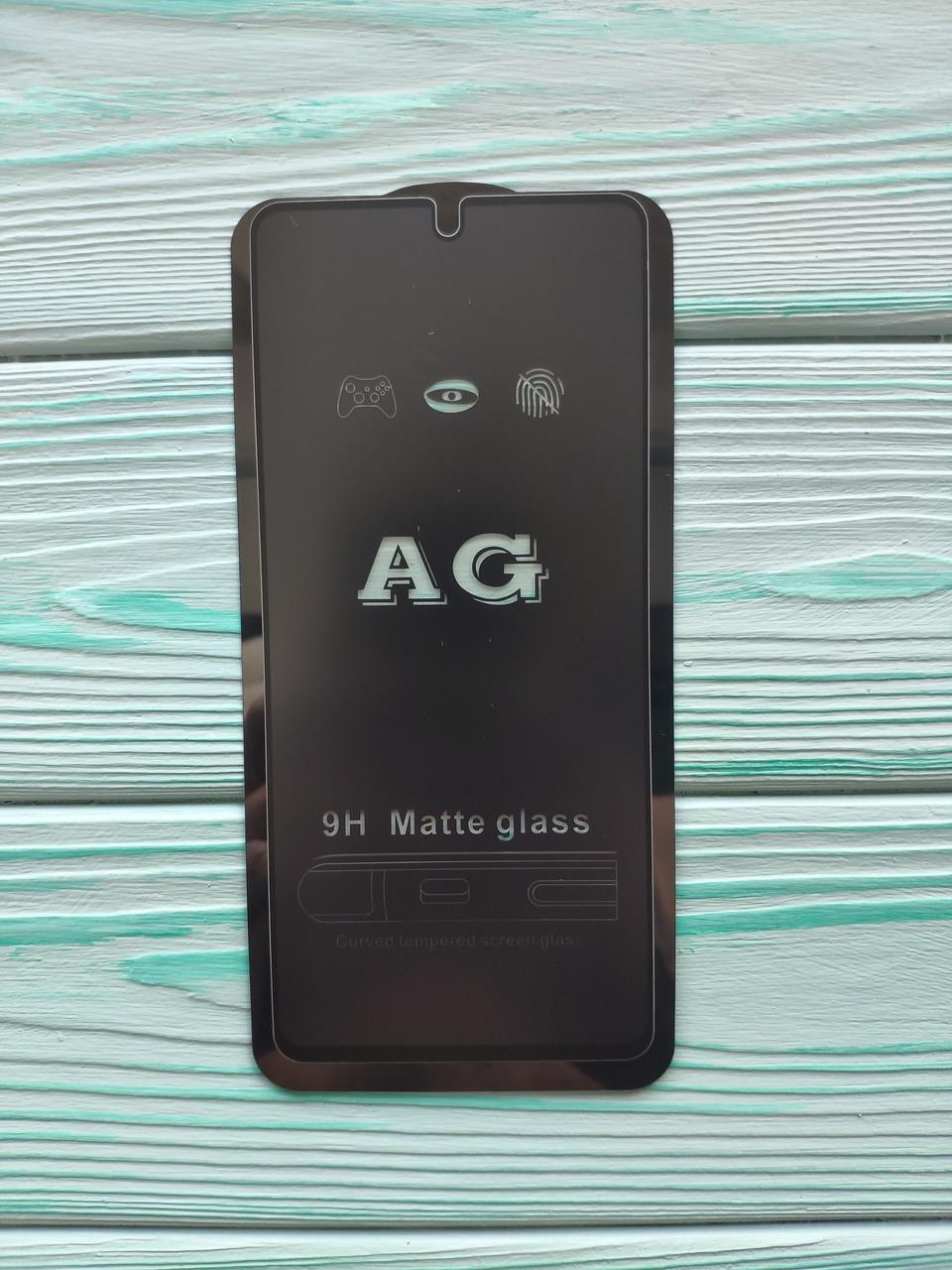 Защитное стекло AG Matte Full Glue для Samsung A31 2020 / A315F Матовое Черное