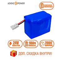 Литиевый аккумулятор в машину  LP LiFePo-4 24 V - 18 Ah (BMS 20A)