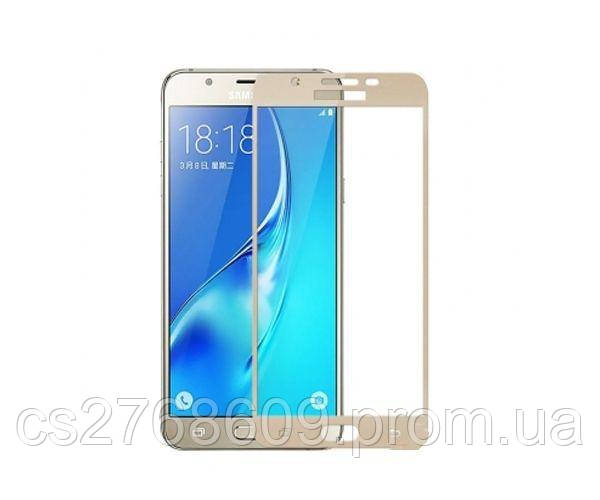 Защитное стекло захисне скло Samsung J5 Prime, G570 золотий