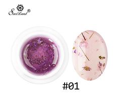 Гель SavilandFlower Fairy Gel с сухоцветами №1, 5мл