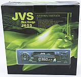 Магнитола в автомобиль с AUX, а также AM-FM приемник, кассетный магнитофон. JVS, фото 3