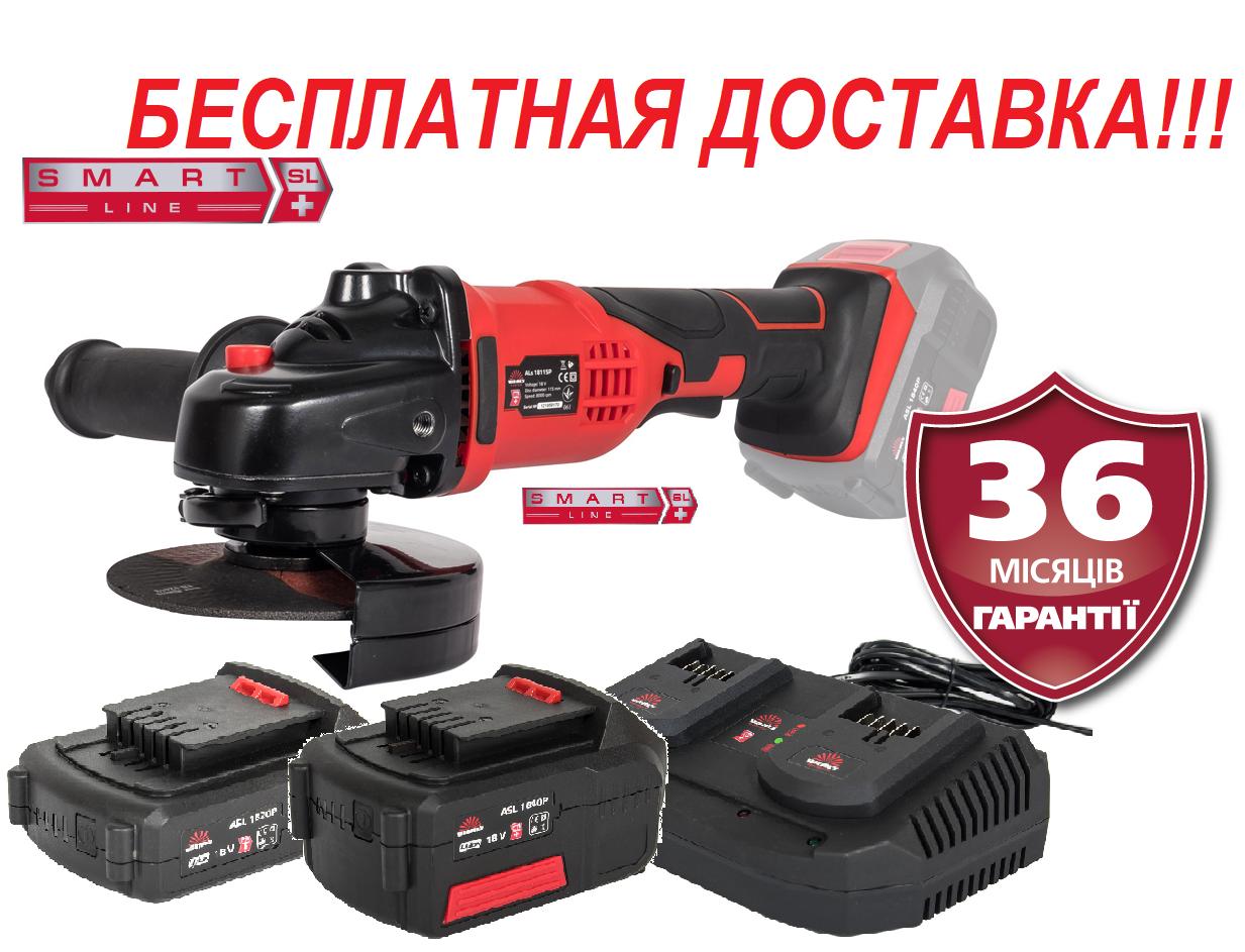 УШМ (турбинка, болгарка) аккумуляторная 115мм Латвия комплект Vitals Master ALs 18115Pк