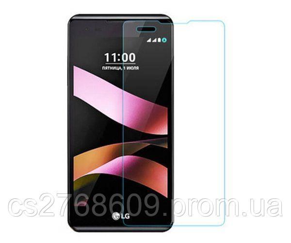 Защитное стекло захисне скло LG X Style 0.33mm