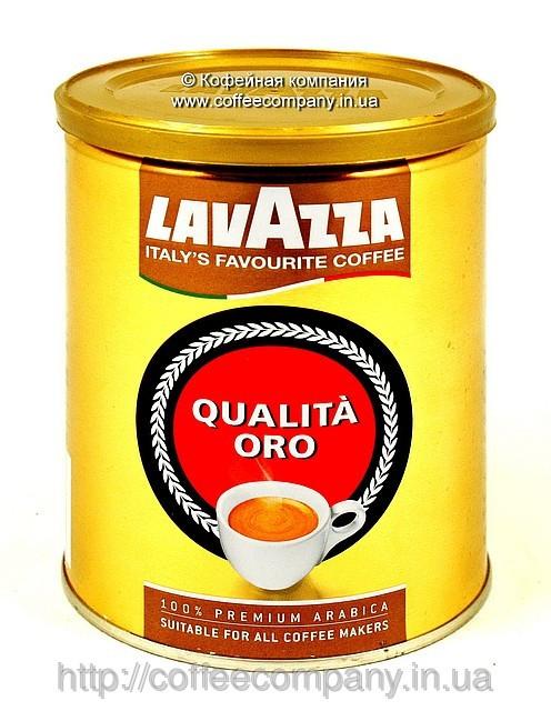 Кава мелена Lavazza Qualita Oro в жерстяній банці 250 гр