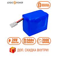 Литиевый Аккумулятор для ИБП LP LiFePo-4 24 V - 50 Ah (BMS 60A)