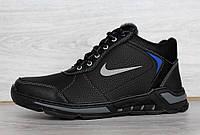 Кросівки чоловічі зимові - черевики на хутрі чорні ботинки (ЮК-66чн)