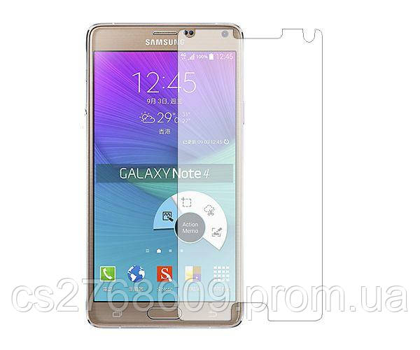 Защитное стекло захисне скло Samsung Note 4, N910 0.26mm (тех.пак)