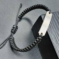 Плетений Браслет з шнура з пластиною під гравіювання 176088, фото 1