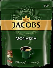 Кава розчинна Jacobs Monarch 120г пакет