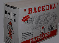 """Інкубатор побутовий """"Квочка"""" 70 цифровий автомат, фото 1"""