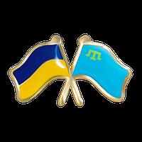 Значок Украина-Крымскотатарский
