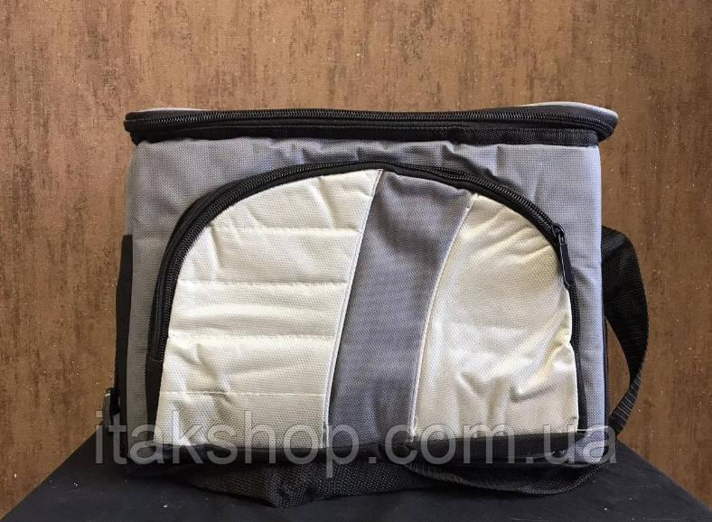 Термосумка Cooler BAG 377-A на 4л Сумка холодильник Сіра