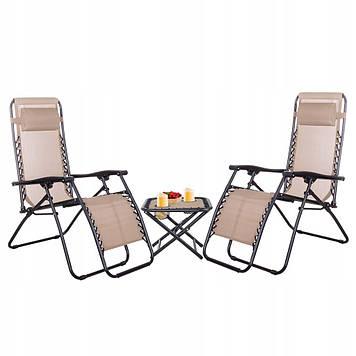Набір 2 шт шезлонг (лежак) і столик Springos GC0008