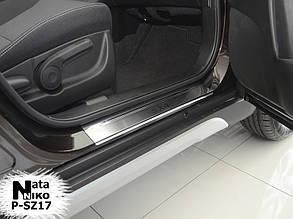 Накладки на пороги Suzuki SX4 (2013+)
