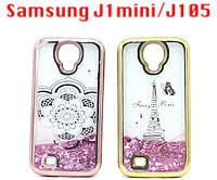 "Чехол силікон ""Рідина"" Samsung J1mini/J105"