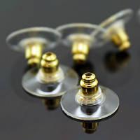 Заглушки из Латуни и Силикона, Комбинированные, Цвет: Золото, Размер: 12х7мм, Отверстие 1мм, (БА000000635)