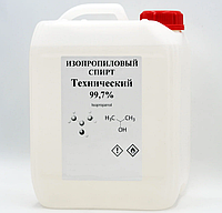 Изопропиловый спирт CHCl3  50 литров