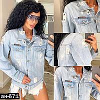 Женская стильная джинсовая куртка, фото 1