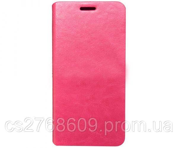 Чехол книжка Flip Cover Samsung I9100 рожевий