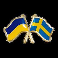 Значок Украина-Швеция