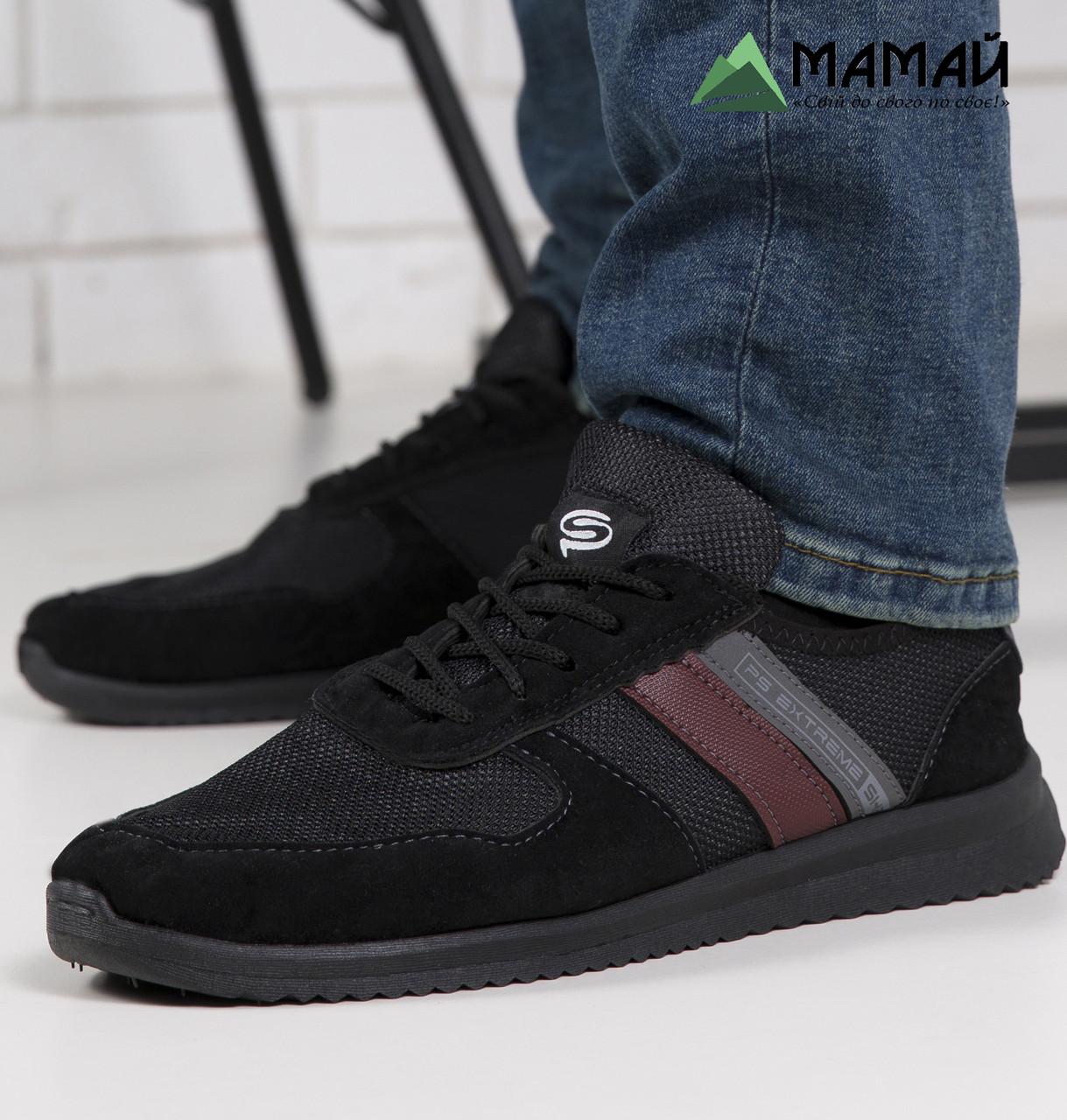 Кросівки чоловічі демісезонні 44р