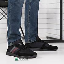 Кросівки чоловічі демісезонні 44р, фото 3