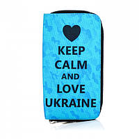 Кошелек Keep calm and love Ukraine