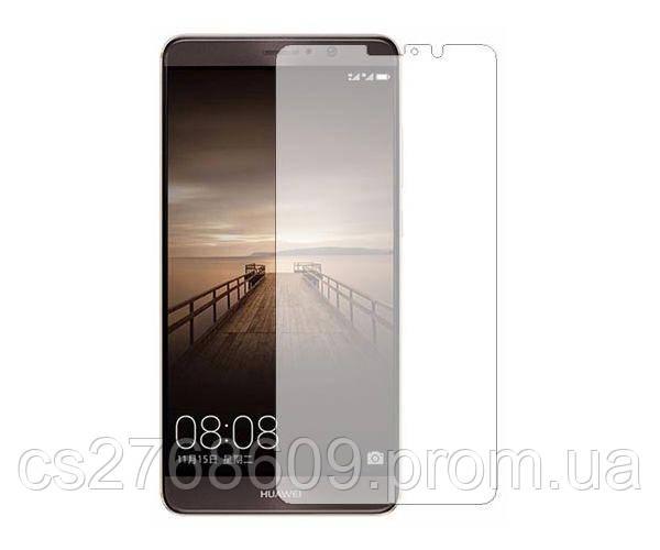 Защитное стекло захисне скло Huawei Mate 9 0.26mm (тех.пак)