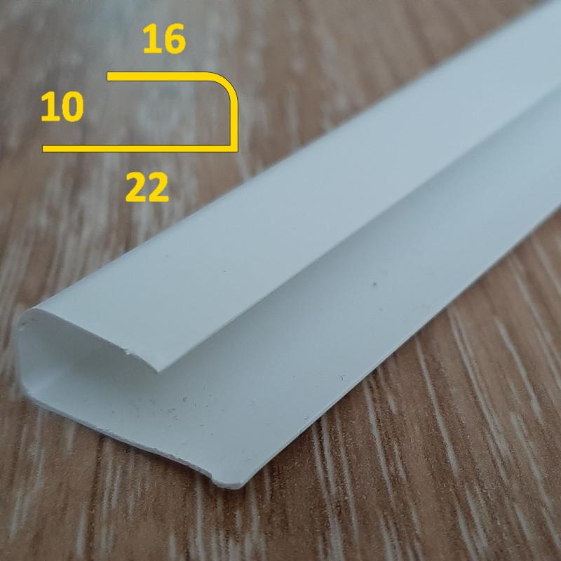 Торцевая планка для ПВХ панелей толщиной 10 мм L-образный длина 3 м Белый