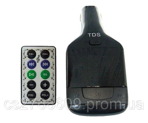 FM - Modulator TM-90 + аукс