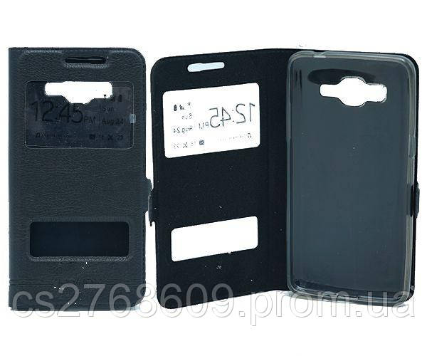 Чехол книжка Flip QYS Samsung G530, G531, G532, J2 Prime чорний